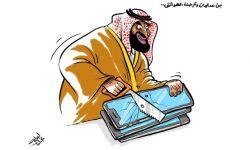بن سلمان وكورونا يكبدان البورصة السعودية 15.5 مليار دولار