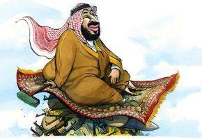 محمد بن سلمان ورؤية 2030