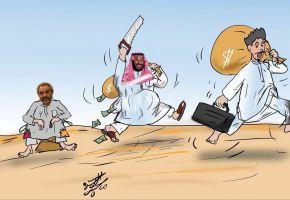 ابو منشار يطارد رجال الاعمال والتجار