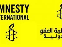منظمة العفو الدولية تطالب بالإفراج الفوري عن سلمان العودة