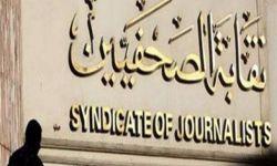 السعودية تواصل سجن 17 صحفياً دون سند قانوني