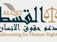 السعودية تستمر في تعذيب الإصلاحيين المعتقلين