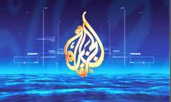 السعودية مرعوبة من قناة الجزيرة وتستنجد بباكستان لإنقاذها قبل نشر الفضيحة
