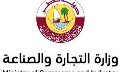 قطر تعلن عن فرصة فوّتتها السعودية