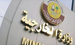 قطر تصف المقترح السعودي بغزو قطر بالصادم والخطير