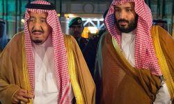 """جريمة """"تمويل الإرهاب"""" تحاصر السعودية"""