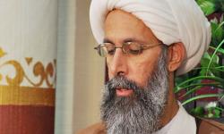 إعدام الشيخ النمر في الصحافة الأميركية