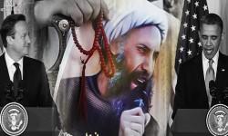 مواقف الغرب الخجولة من اعدام الشیخ نمر مشاركةٌ في الجريمة السعودية