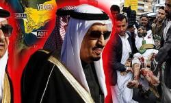 الى آل سعود وكل من يستظل بفيئهم: ألم تشبعوا من دماء الشعب اليمني؟