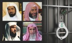 ابتزاز الدعاة بالسعودية لإرغامهم على مهاجمة قطر..هل ينجح؟