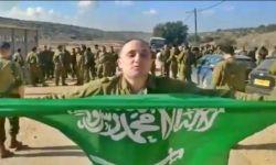 إسرائيليون يؤدون النشيد الوطني السعودي في احتفال يهودي