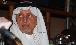 ابن سلمان يضيق الخناق على الامير خالد الفيصل