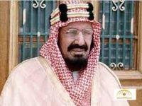 التطبيع السعودي - الصهيوني.. إكذوبة القرن!!