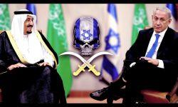 تطبيع آل سعود العلني مع الصهاينة يلوح في الافق