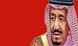 مفاجأة مدوية لحدث أمني بالجناح الملكي السعودي