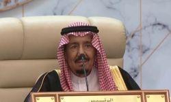 قراءة سريعة في كلمة الملك سلمان للأمم المتحدة