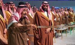 ظلم واستبداد ال سعود يجبر المواطنين على ترك الاسلام
