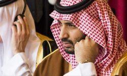 الكشف عن حالة محمد بن سلمان بعد تنصيب بايدن