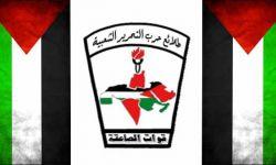 """منظمة """"الصاعقة"""" تحذر النظام السعودي من التمادي بإجراءاته ضد الشعب الفلسطيني"""