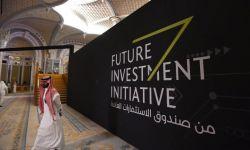 وثائق: فضائح فساد تلاحق كبار المسئولين في صندوق الاستثمارات السعودي