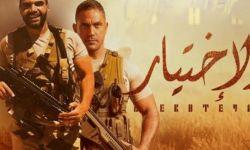 إم بي سي السعودية تحذف كلمة الصهاينة من مسلسل مصري