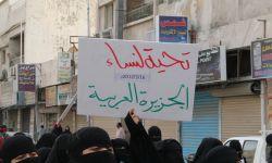 انتقادات واسعة لاختيار الرياض عاصمة للمرأة العربية