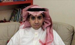 رسالة من زوجة المدون السعودي رائف بدوي عبر DW لزوجها المعتقل