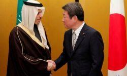 العفو الدولية: تعيين لجان قمة العشرين في الرياض غير شفاف