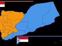 خطة الإمارات لتقسيم اليمن