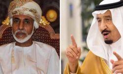 حرب اليمن ورحيل السلطان قابوس يكشفان الخلافات العمانية السعودية