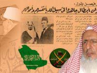إيران والإخوان واليسار.. أهداف العاصوف في 2019
