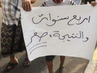 من هو رأس الأفعى في تدمير اليمن؟